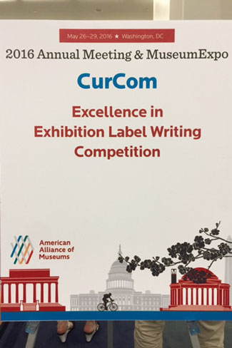 AAM-label-award-poster
